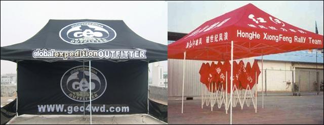 Advertising Tent Manufacturer & Advertising Tent Advertising Tent Manufacturer India